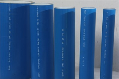 PPCH Pneumatic Pipings  Blue