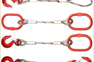 Stockiest of Wire Rope Slings
