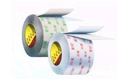 Double Side Foam Tape