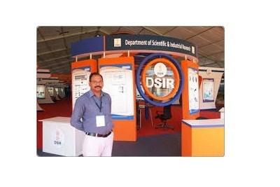 DST/DSIR/TDB Services