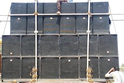 Digital Sound System Services