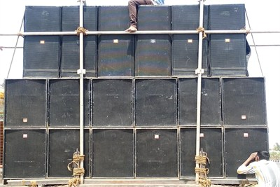 Digital Sound System Services