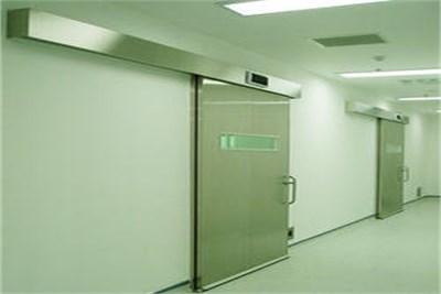 Hermetically Sealed Door