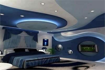 Gypsum False Ceilings
