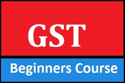 GST Training Center