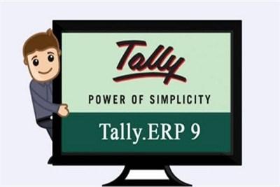 Tally.ERP 9  Intermediate