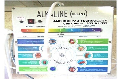 Automatic Ionized Alkaline Water Purifier