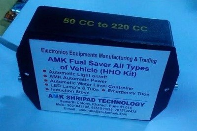 Electric Fuel Saver(Any Type Of vehicle)