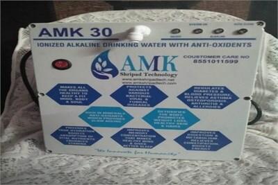 POSEIDON AMK30L