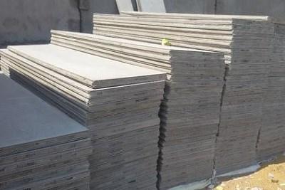 Aerocon Wall Panels