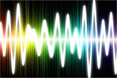 sound in nagpur
